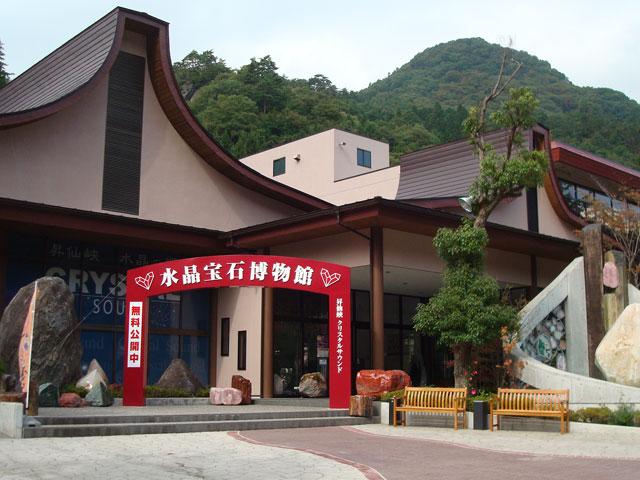 昇仙峡クリスタルサウンド